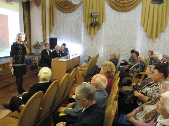 В работе конференции приняла участие глава муниципального образования Наталия Фёдоровна Чашина