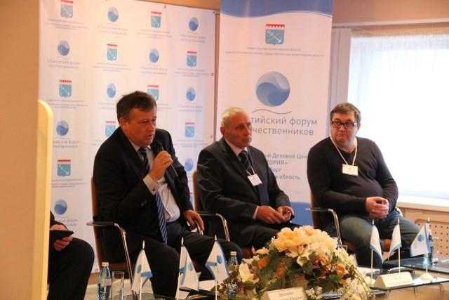 Форум открывает губернатор Ленинградской области Александр Дрозденко