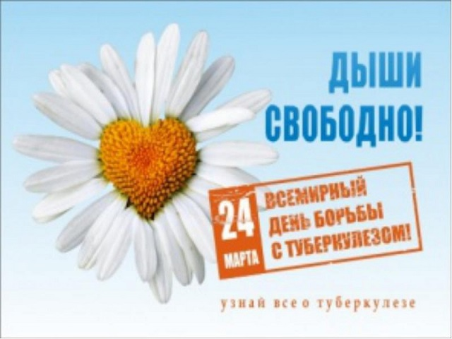 belij_den_pomashki