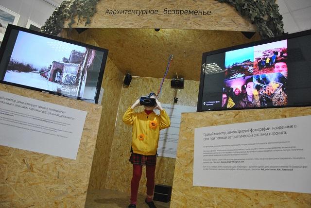 Форты в музее_5737