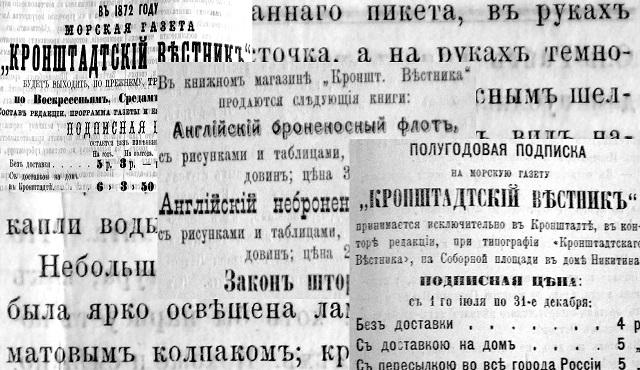 кКВ_155_ИЛЛЮСТРАЦИЯ