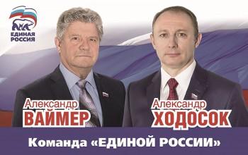 xodosok_kalendarik_041-1