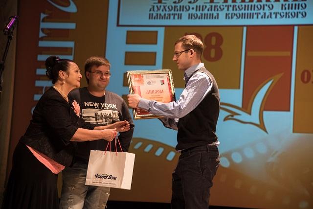 zakrytie-kinofestivalya-6136